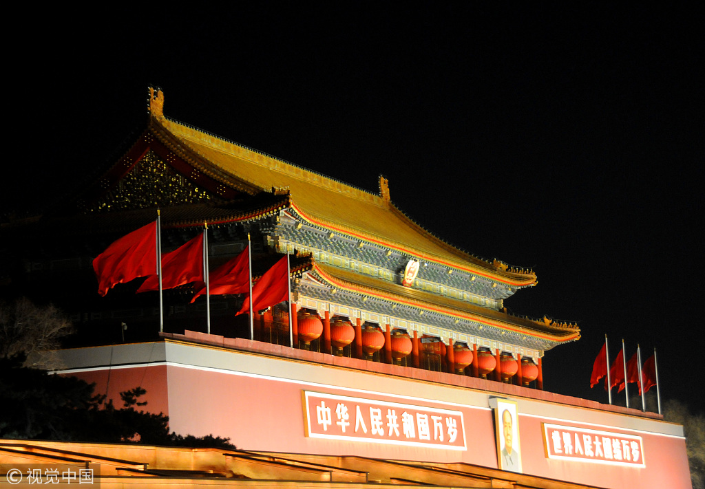 Tian'anmen Square illuminated for New Year