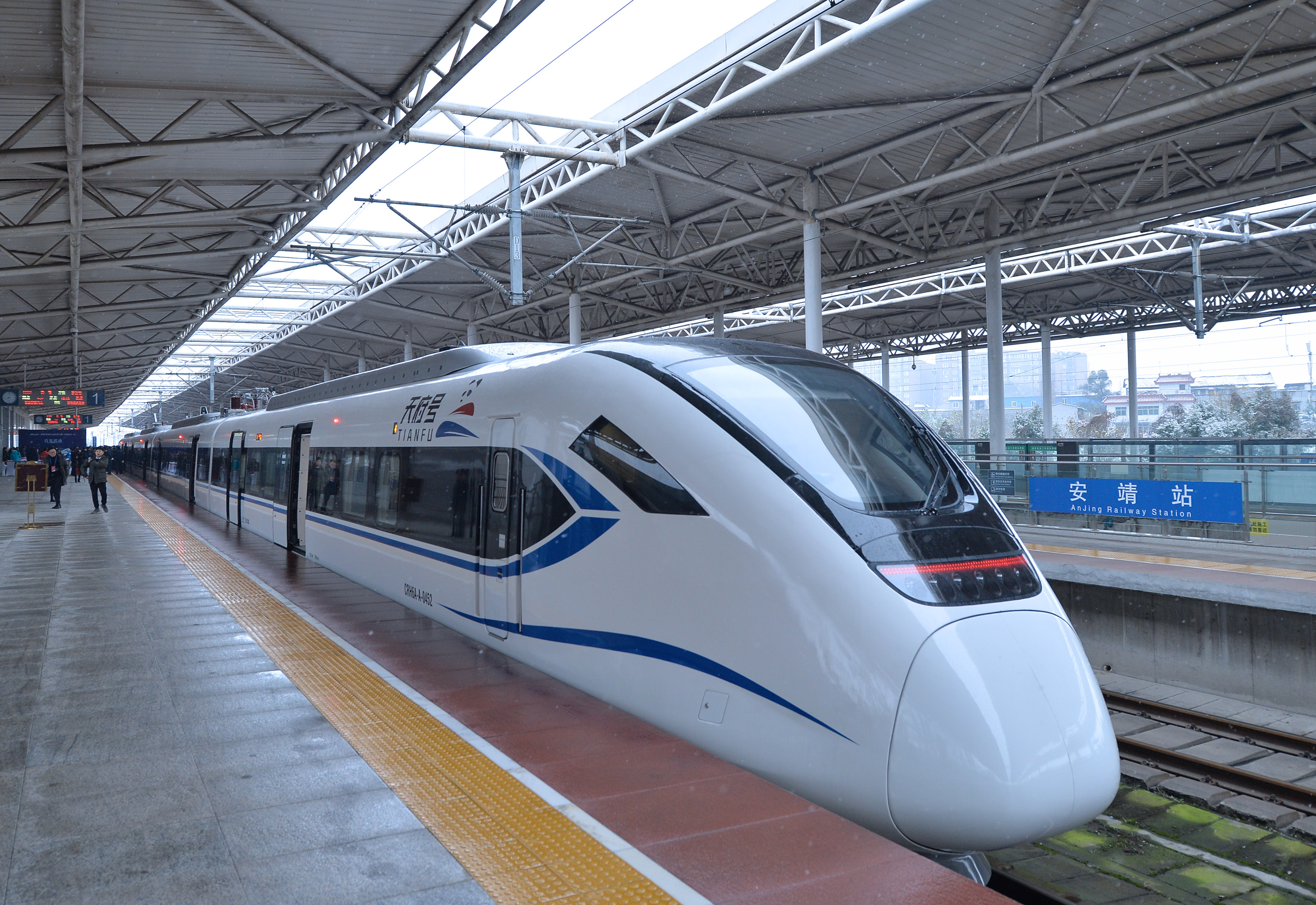 """A """"Tianfu"""" bullet train goes into service in southwest China's Sichuan Province on Tuesday, December 29, 2018. [Photo: IC]"""