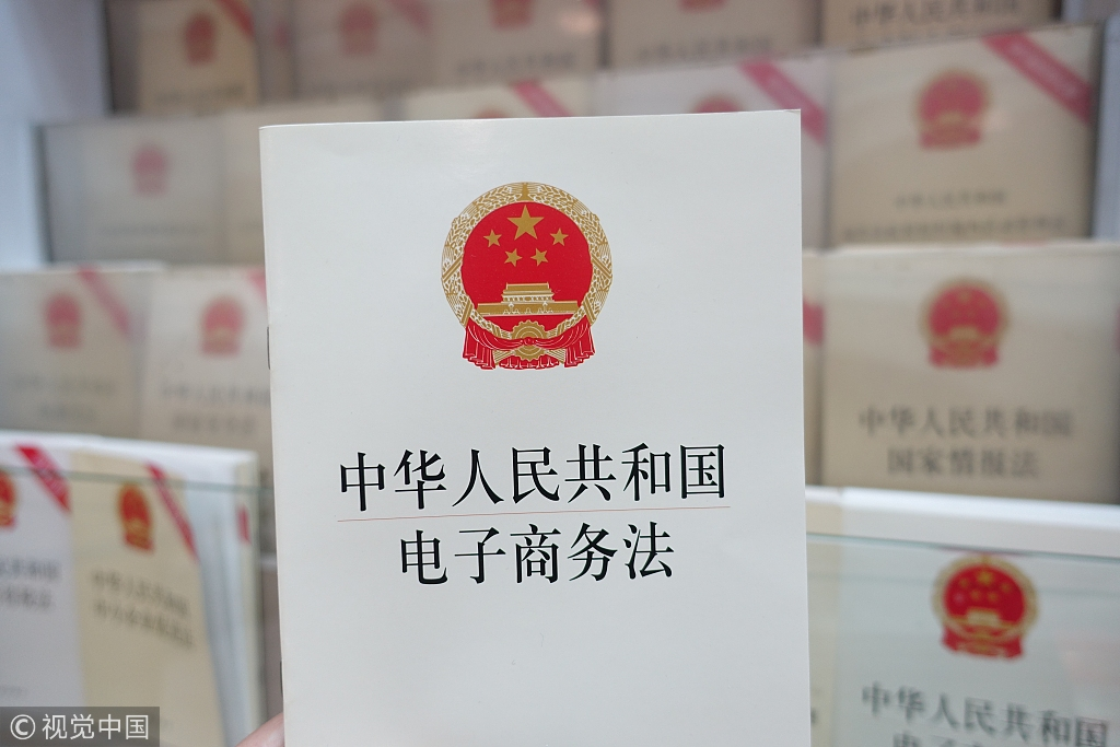 China's first e-commerce law takes effect on Tuesday, Jan. 1, 2019, aiming at better protecting consumers' interests, especially privacy. [File Photo: VCG]