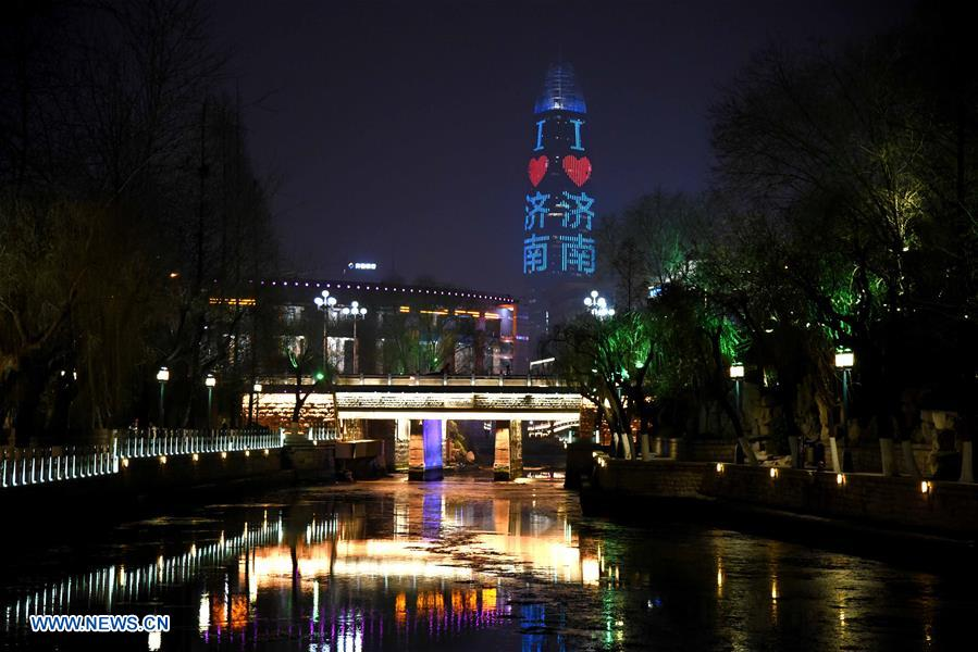 Night view of Jinan in east China's Shandong