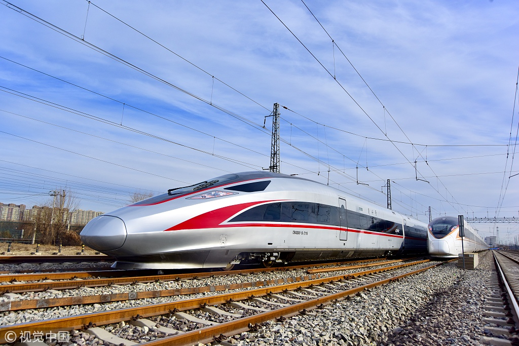 A new set of 17-carriage Fuxing trains started running on the Beijing-Shanghai line on Saturday, January 5, 2019. [Photo: VCG]