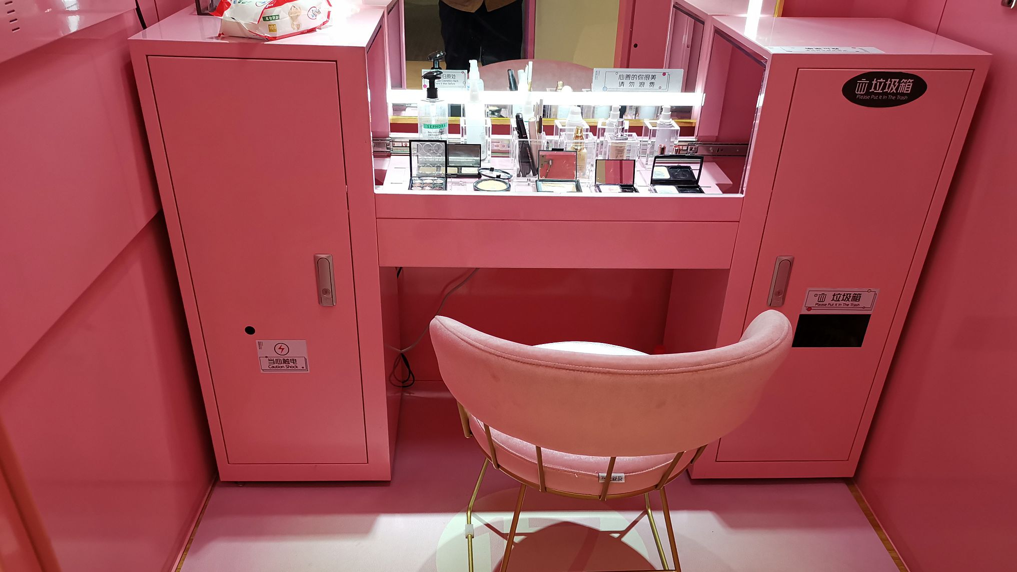 Shared dressing room appears in C China's Wuhan