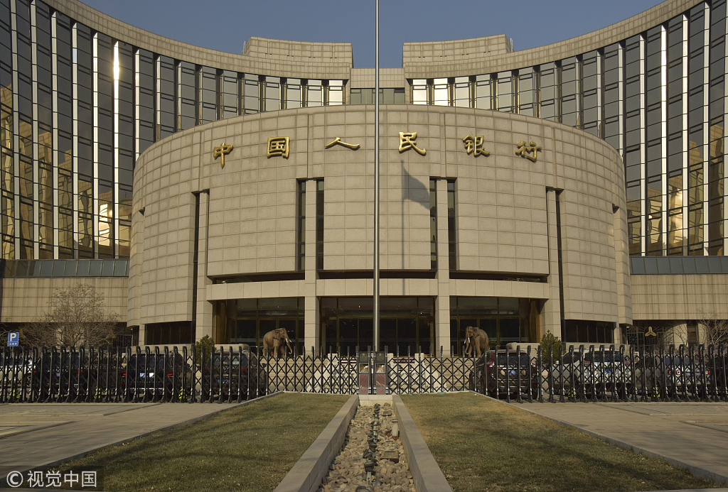 The People's Bank of China boosts liquidity Tuesday to offset the impact of a tax payment peak this month.[File Photo: VCG]