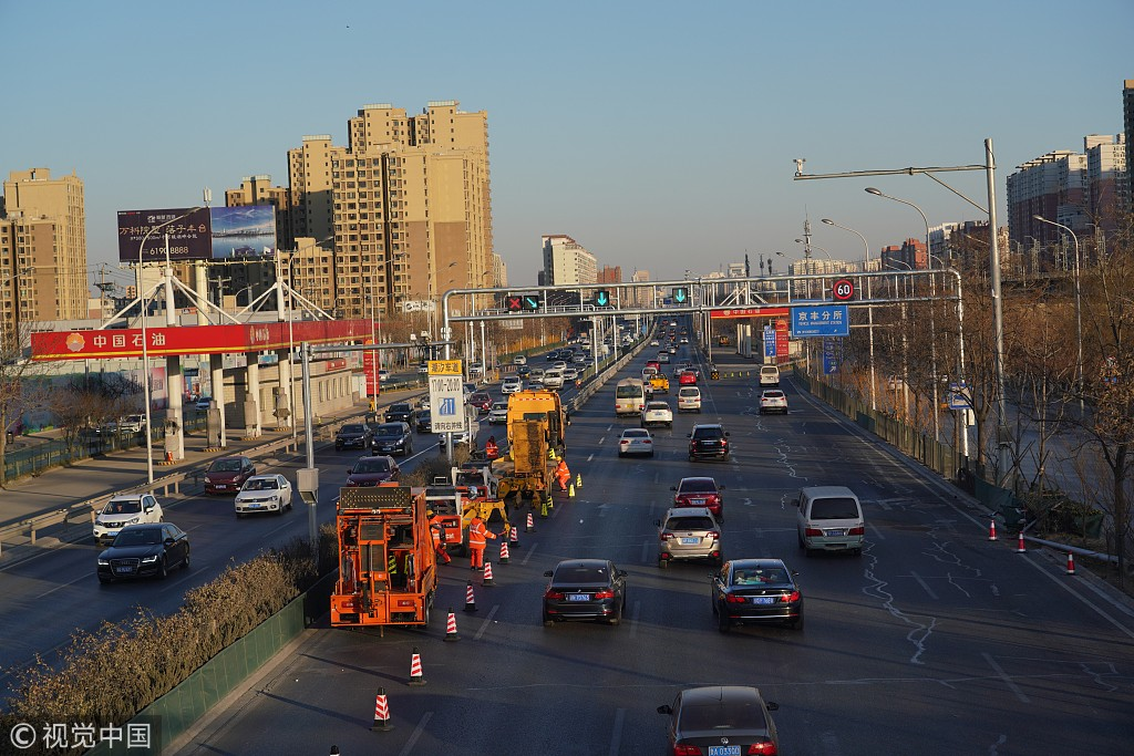 New counter-flow lane put into operation in Beijing