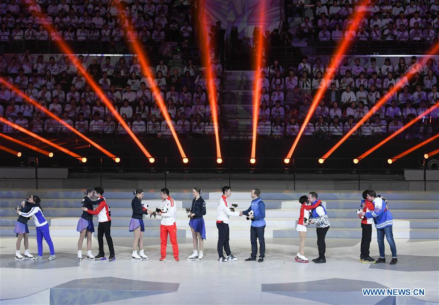 Opening ceremony of 2019 China-Finland Year of Winter Sports held in Beijing