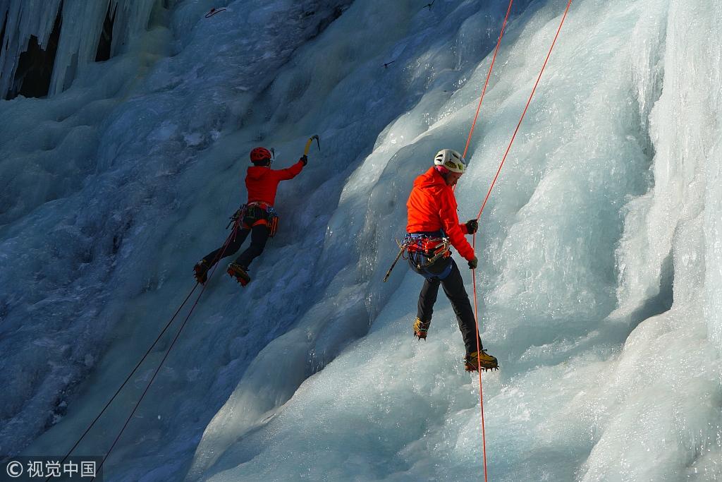 Ice climbing at Mount Siguniang