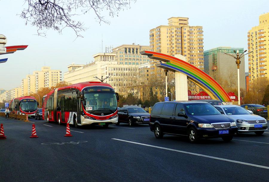 Beijing public transport most efficient: study