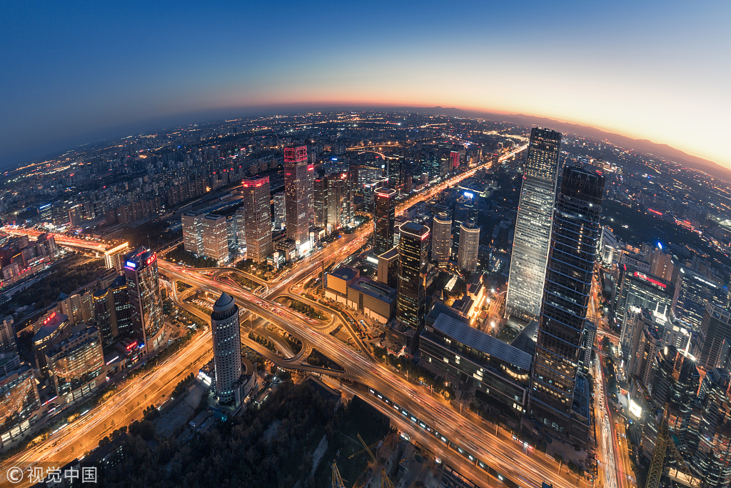 Beijing central business district [Photo: VCG]
