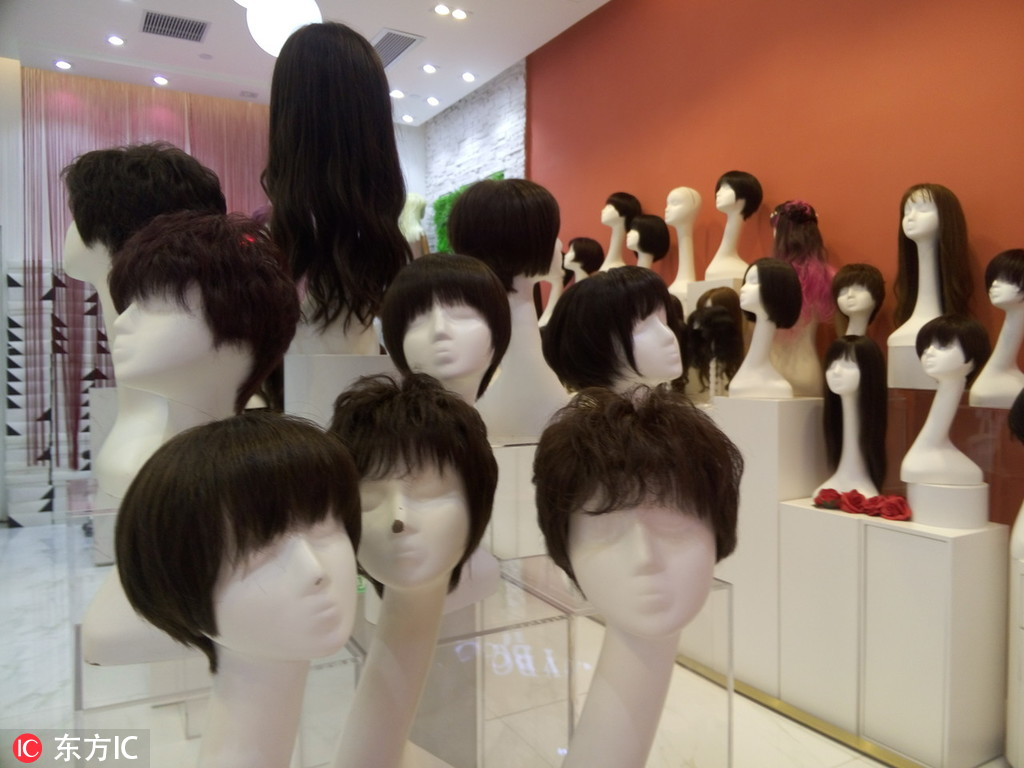 Human hair sold at a store in Shenzhen, November 11, 2018. [File photo: IC]
