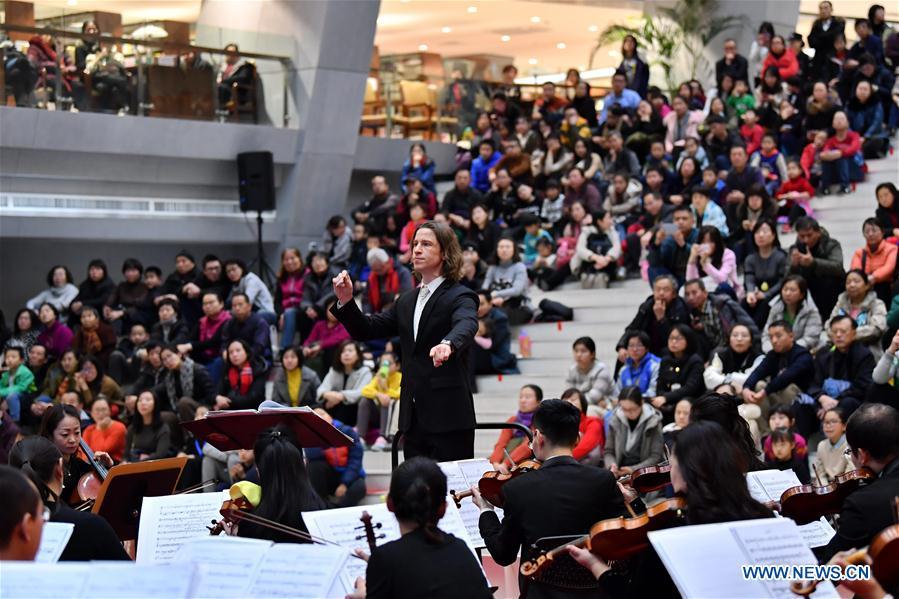 Shanxi Symphony Orchestra gives concert in Taiyuan, N China