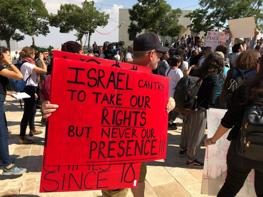 israeliprotest.JPG