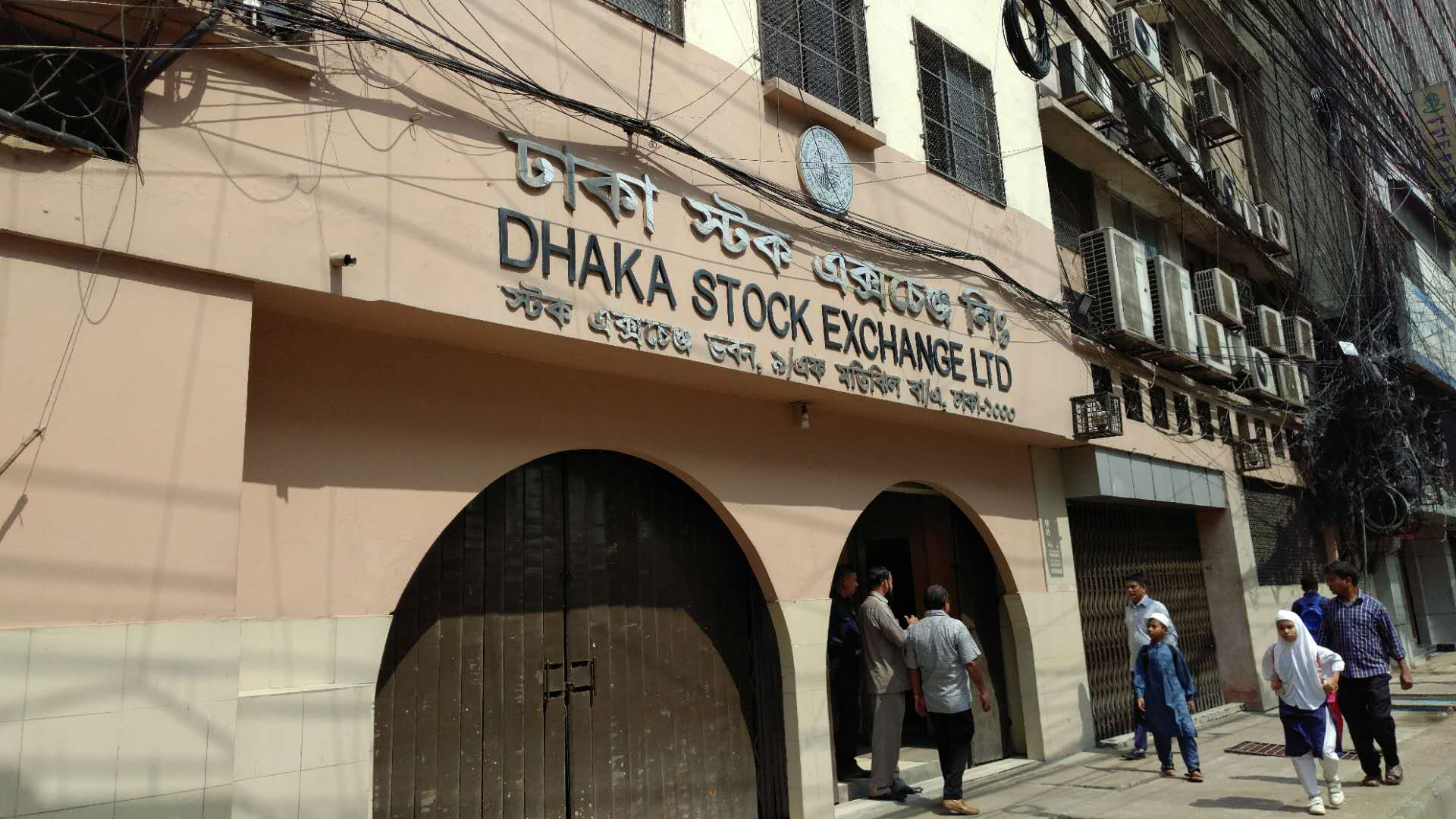 Chinese consortium signs deal to acquire 25% stake in Bangladesh's premier bourse
