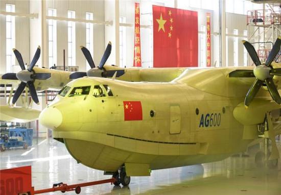 AG 600.jpg