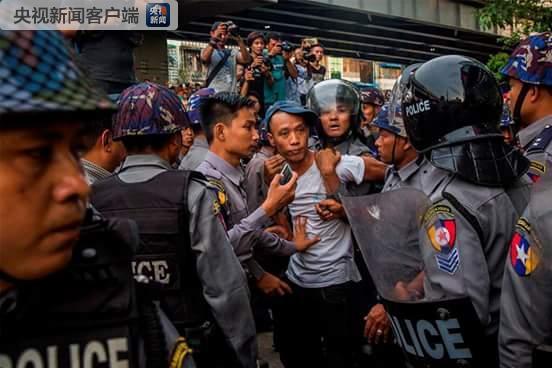 China condemns Myanmar violence in border area