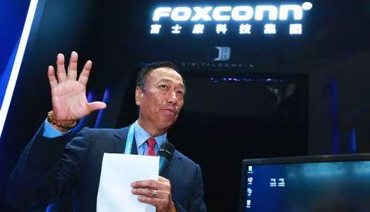 China approves IPO of Foxconn Industrial Internet Co.