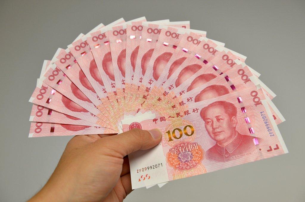 China's central bank drains 20 bln yuan from market