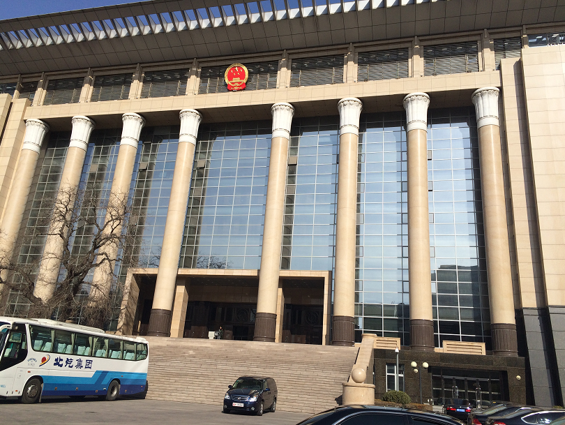 Chinese circuit courts facilitate judicial efficiency