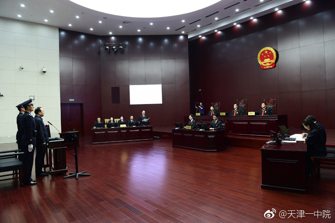 Sun Zhengcai gets life sentence for bribery