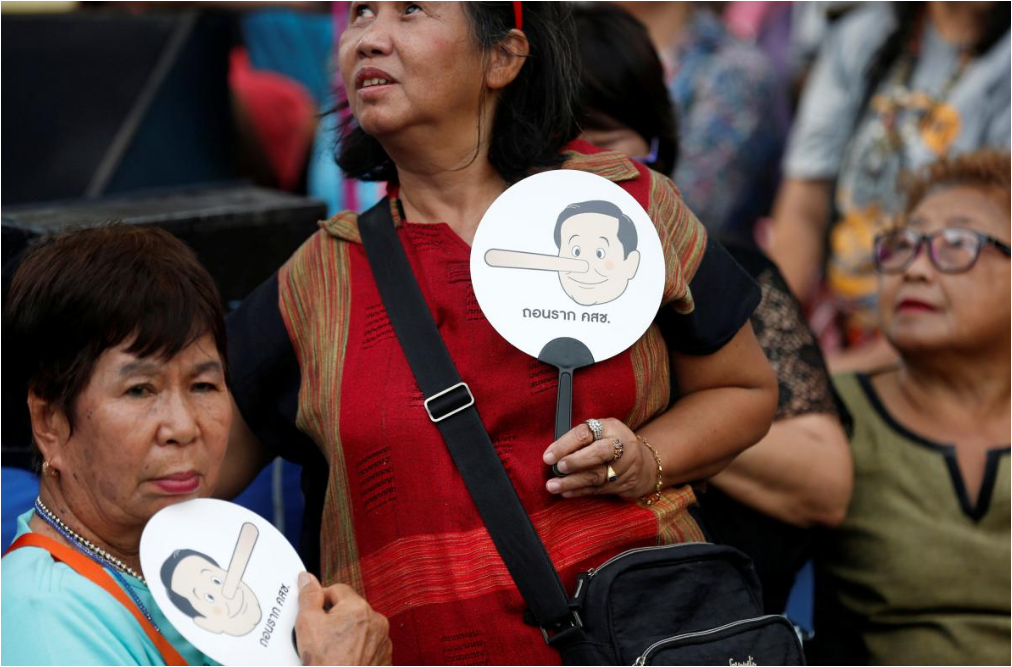 Hundreds gather in Bangkok to issue ultimatum to military government