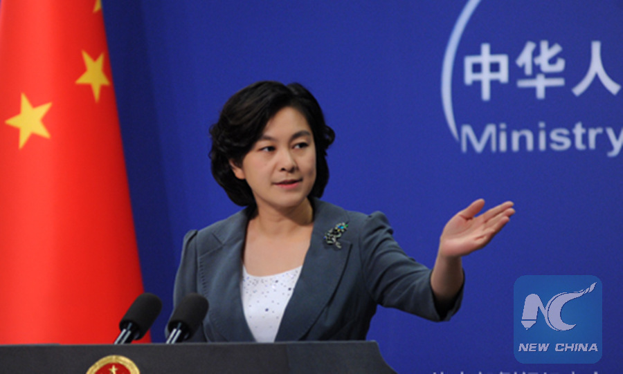 China has right to peaceful activities in South China Sea: FM