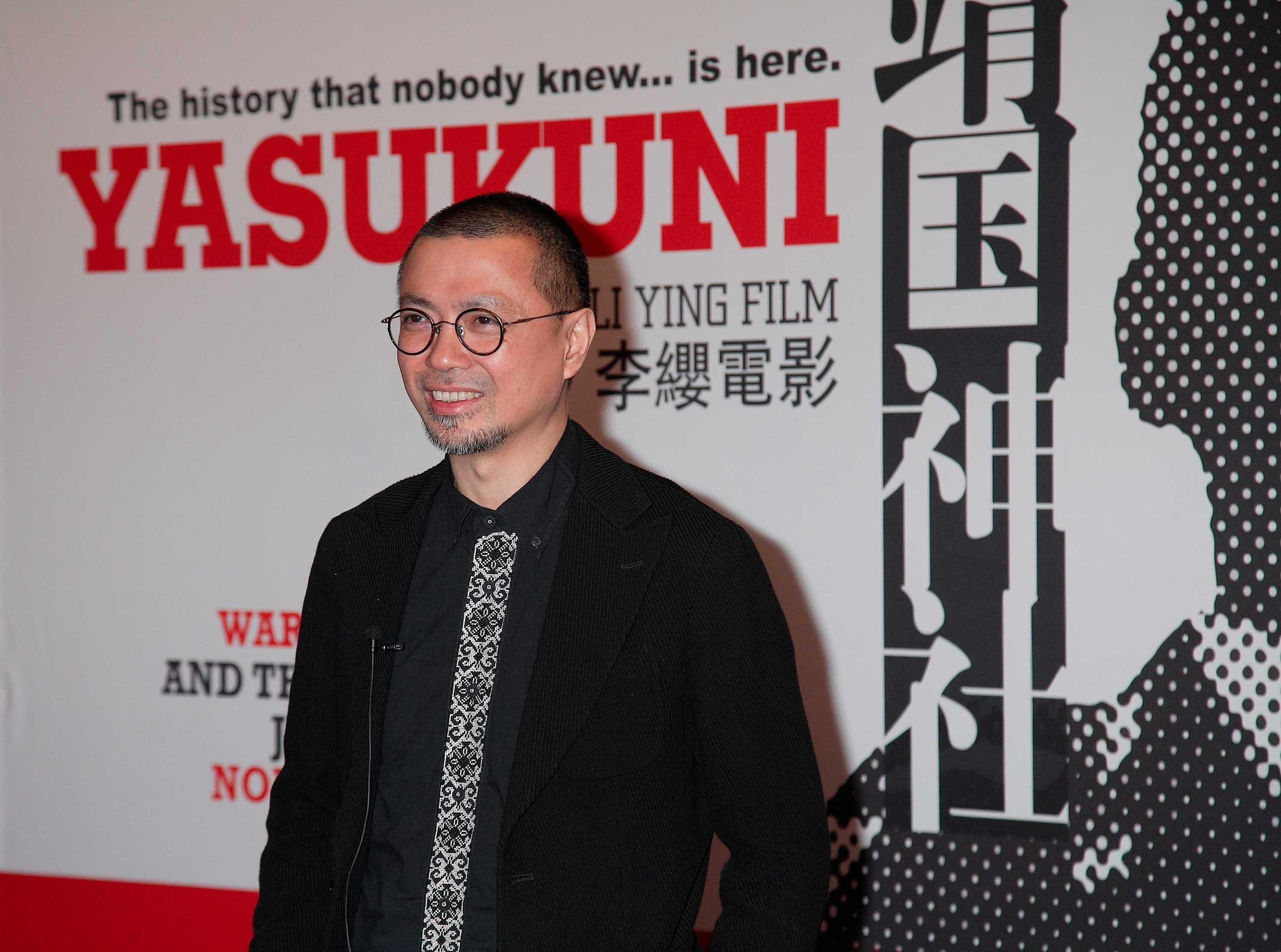 Yasukuni Shrine film still relevant 10 years on