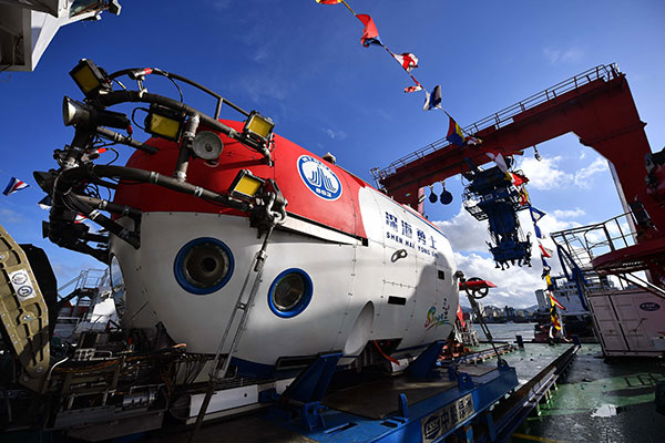 China's submersibles complete first joint deep-sea research in South China Sea