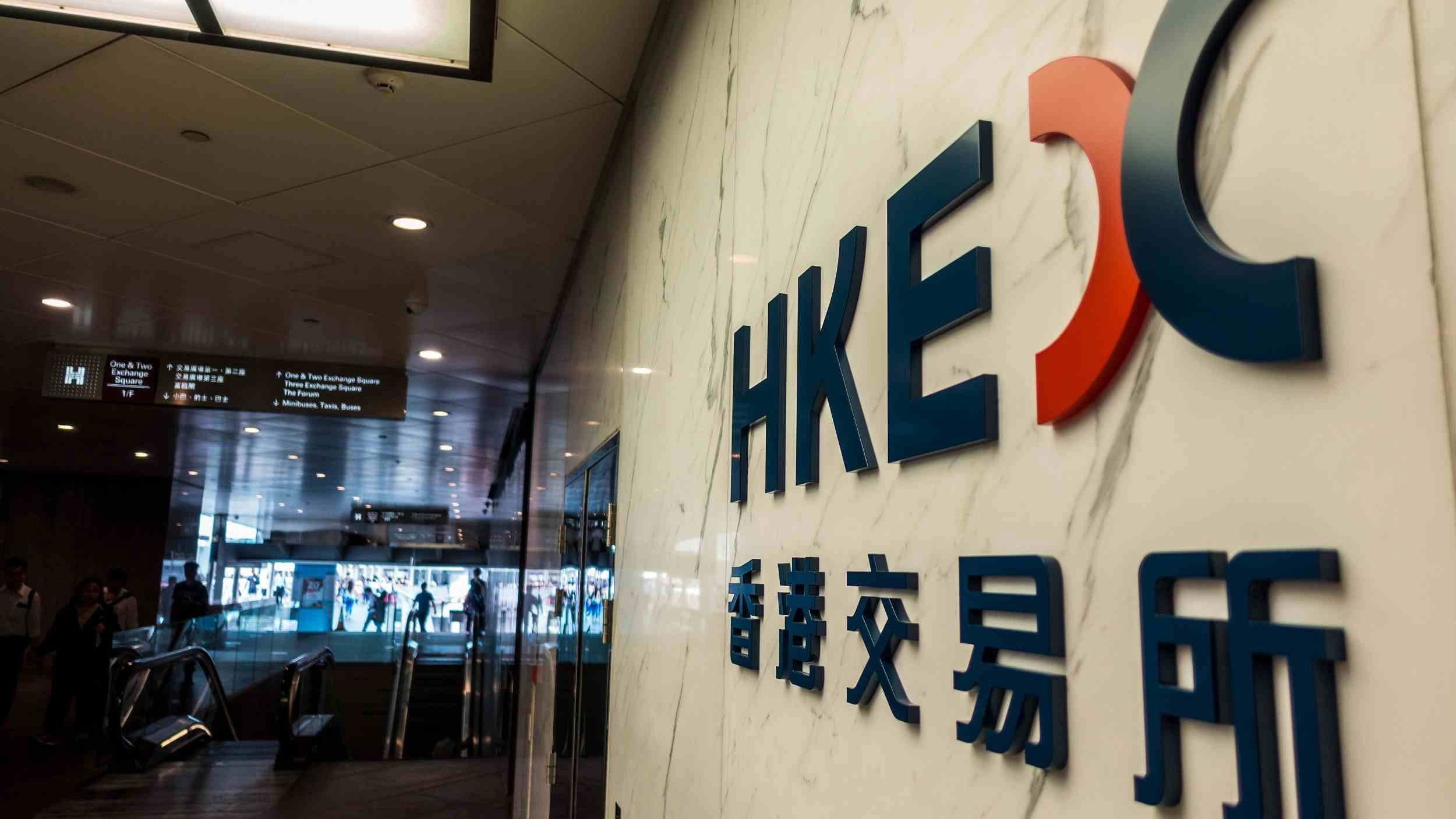 Dawn of a new era? Dual-class shares & biotech IPOs accepted in Hong Kong
