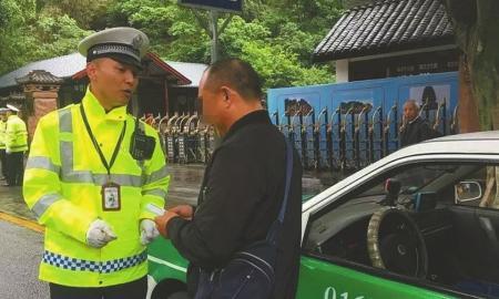 WeChat 'likes' help traffic violators escape penalties, sparking debate