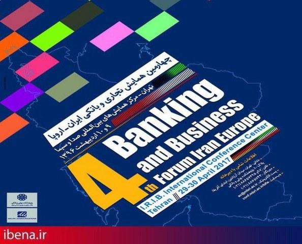 Iran-Europe banking, business forum kicks off in Tehran
