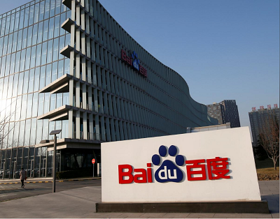 China's Baidu beats forecasts as it sidesteps censors, boosts ad sales