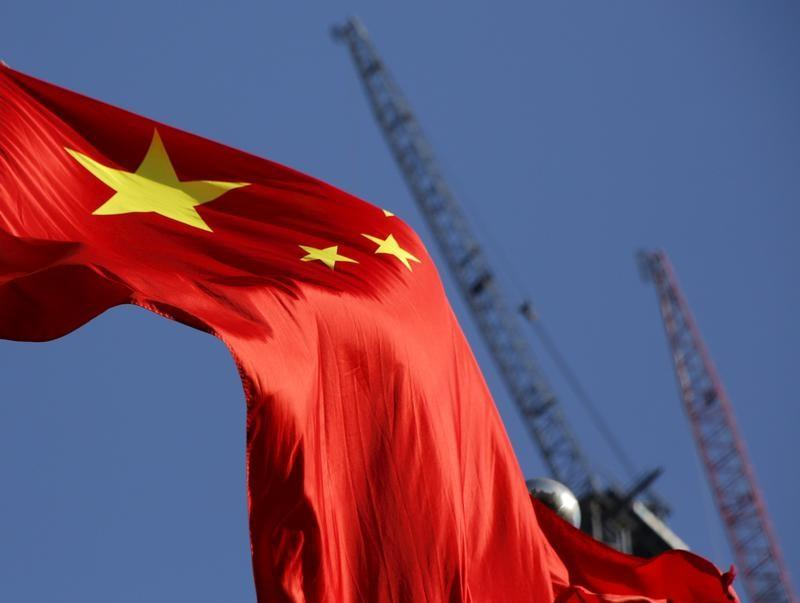 Image result for china reuters