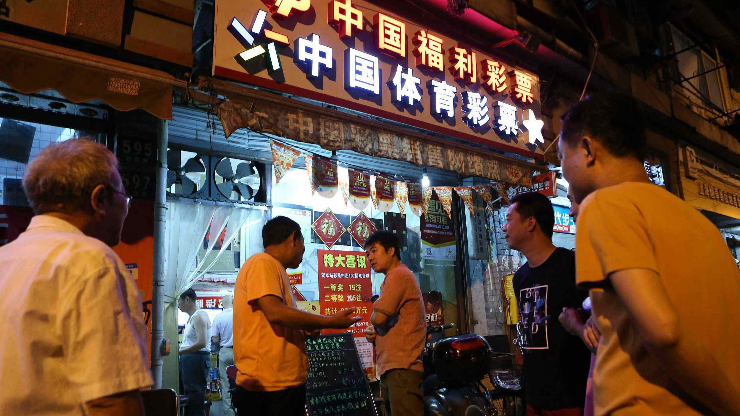 China's lottery sales rise 9.4% in Q1