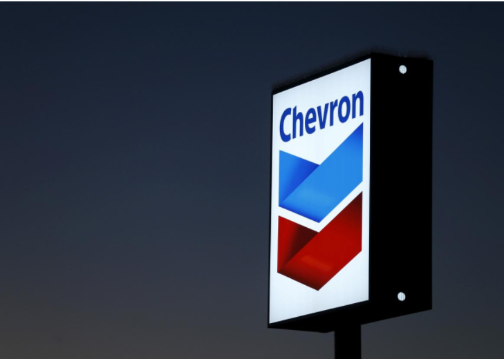 Arrested Chevron workers could face treason charge in Venezuela