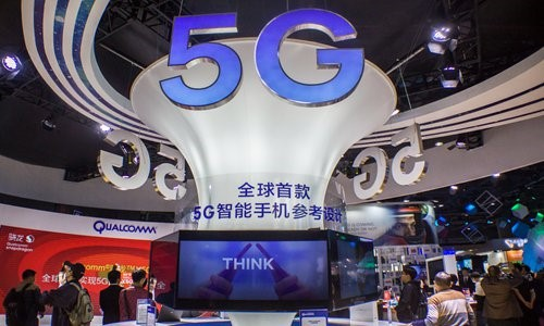 China to commercialize 5G networks in second half of 2019: MIIT