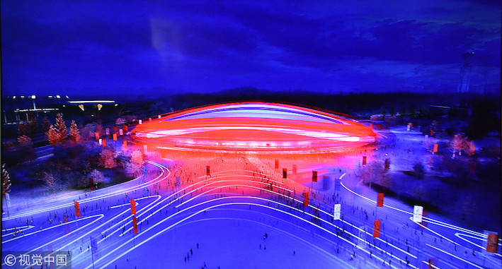 National Speed Skating Oval, dubbed the Ice Ribbon.jpg