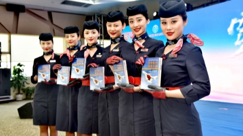 China's first in-flight first aid guide released