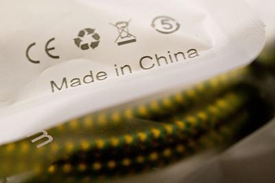 Bloomberg to lobby against tariffs