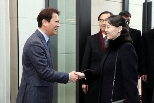 S Korea may send special envoys to DPRK if necessary
