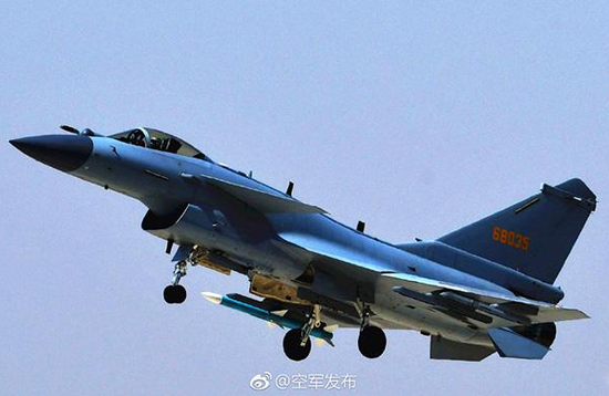 J-10C fighters commissioned for combat duty