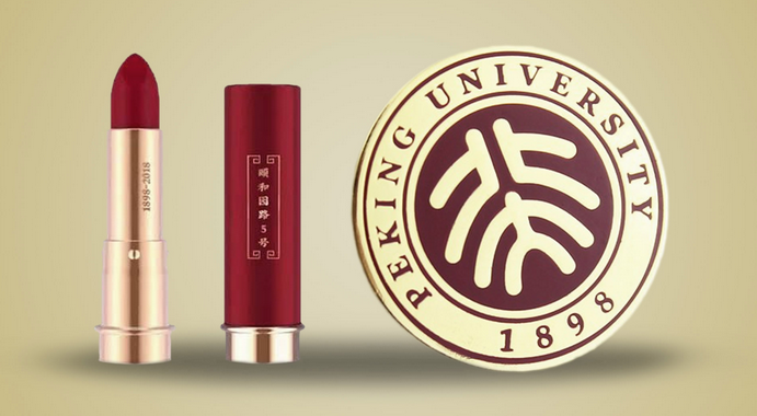 Peking University denies producing lipsticks using its badge color