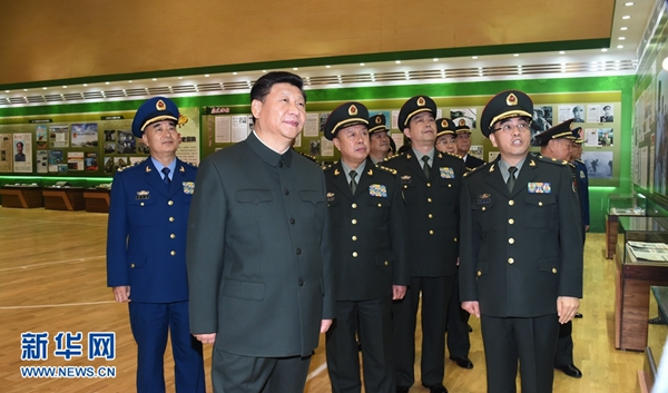 New military rules stress Xi thought