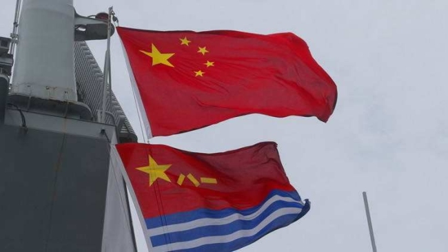 China's navy to begin military drill in South China Sea