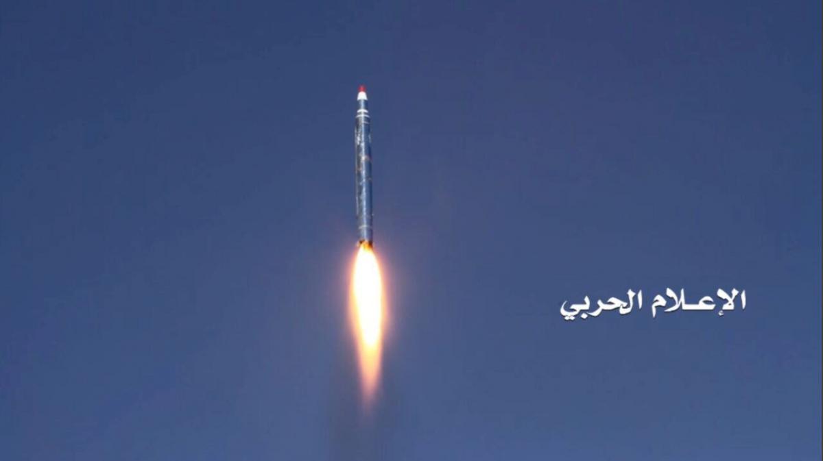Saudi Arabia intercepts missile over Riyadh: Al Arabiya