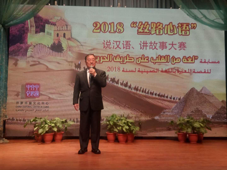 Egyps 2.jpg