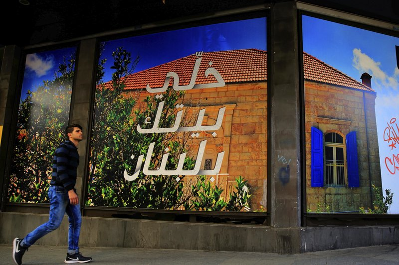 Lebanon seeks funds for troubled economy at Paris conference