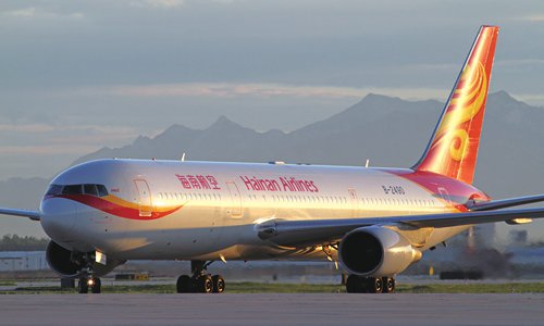 Hainan Airlines ends Boeing 767 service, shifts to newer jets