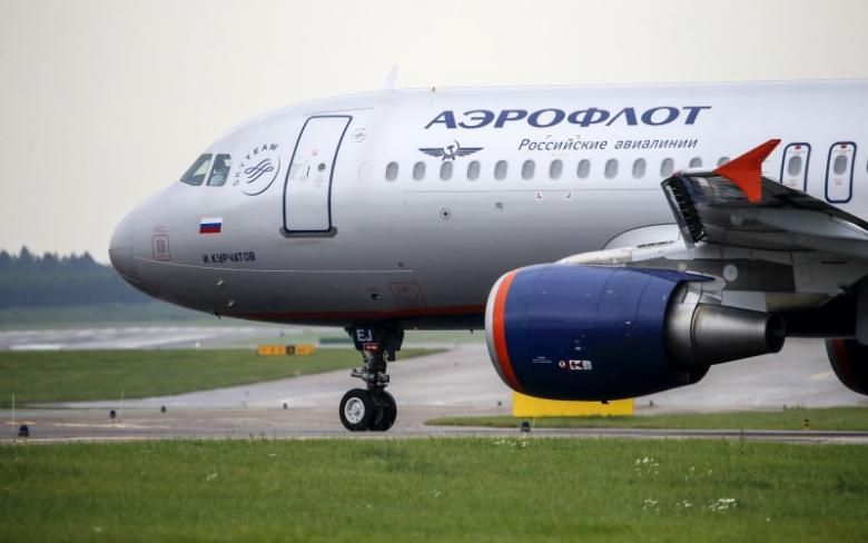 Image result for aeroflot reuters