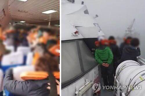 S. Korea rescues all 163 after passenger liner hits rock