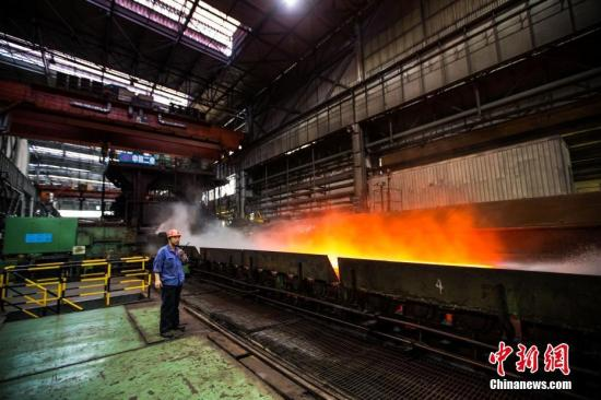 China steel association welcomes US dropping antitrust probe