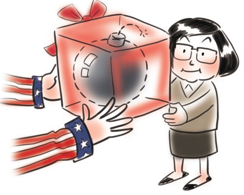 Taiwan Travel Act threatens to throw cross-Straits relations into quagmire